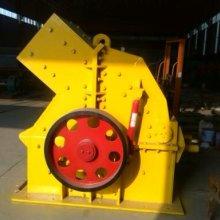 河南破碎机厂家-高细破碎机生产、破碎机配件销售批发