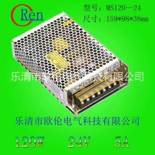 MS-120W开关电源图片