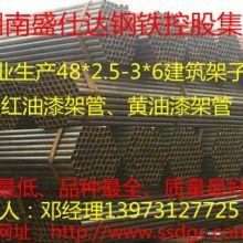 湘乡架管厂家联系方式邓经理13973127725图片