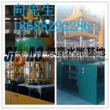 300T拉伸油压机 五金制品厂专用拉伸设备 佛山拉伸机厂家