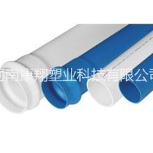 供应农田排灌PVC给水管