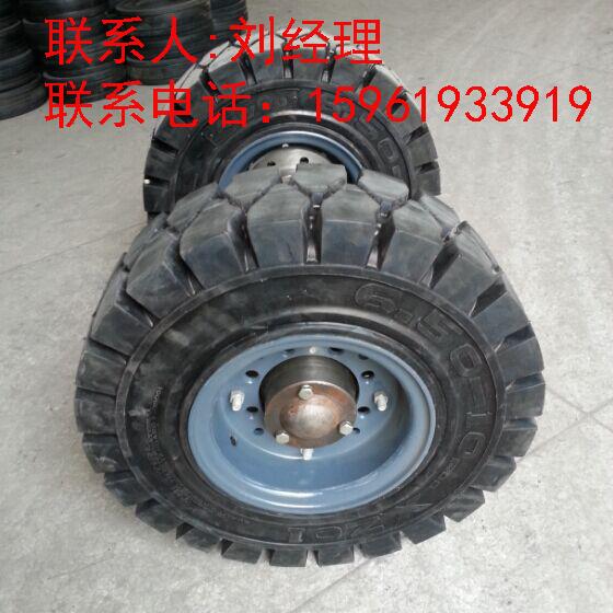 供应车架总成配实心轮胎6.50-10