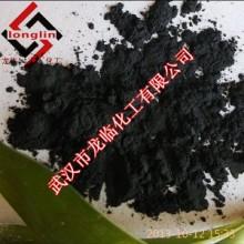 氧化钴三氧化二钴玻璃水钻琉璃使用 氧化钴氧化物批发
