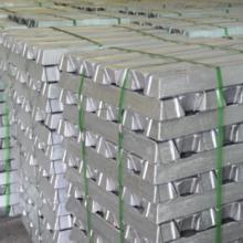 供应用于铸造的国产铝锭,精铝A000铝锭,锭铝批发