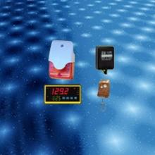 供应用于电流检测的电流报警器批发