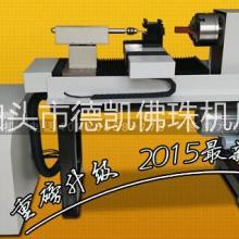 加工佛珠机械设备 浙江宁波佛珠机 二手佛珠小车床