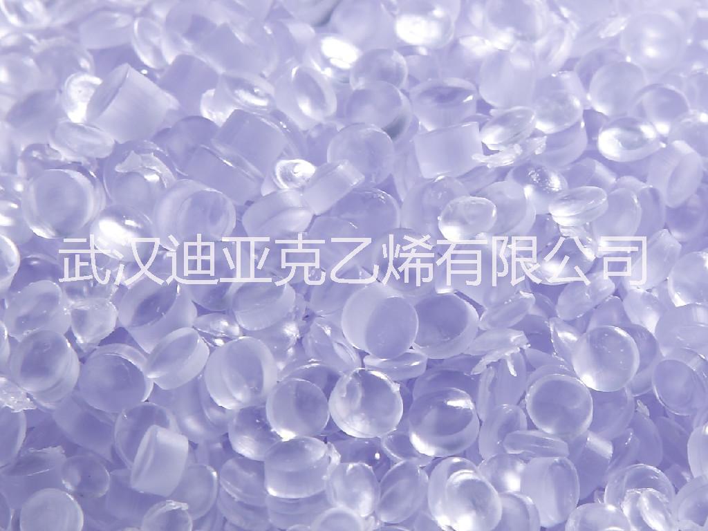 供应用于塑料外壳的K8003