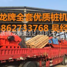 供应供应桩工机械的南通打桩机价格参数