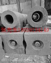 ,供应用于电厂破碎机的电厂破碎煤复合式锤头供应商电厂破碎煤复合式锤头价格低,电厂破碎煤复合式锤头价格最低