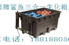 供应游泳池鲨鱼大型园艺生化器120W/220V厂家直销批发