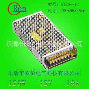 S-120W开关电源12V 15V 24V 27V 36图片