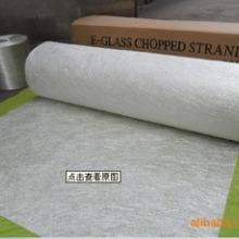 供应用于的供应聚酯表面毡无碱玻璃纤维表面批发