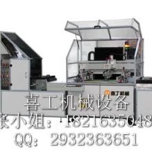 供应用于家电面板印刷|车贴贴花印刷的喜工牌全自动丝印机,技术领先,套色
