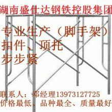 湖南架管厂家批发联系方式邓经理13973127725图片