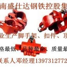 邵阳架管厂家联系方式邓经理13973127725图片