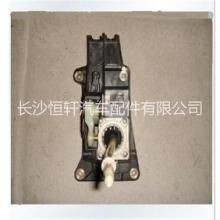 供应用于挂档换挡的长丰配件骐菱选档机构换挡机构总成批发