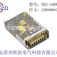 NES-100W开关电源图片