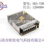 NES-75W开关电源图片