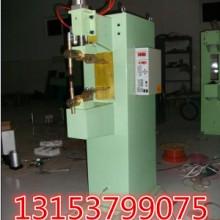 供应点焊机高校节能的点焊机国内最专业的DN-25点焊机批发