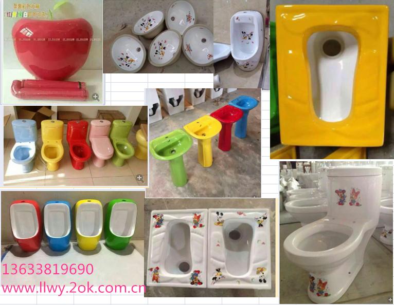 供应儿童彩色卫浴产品供货商