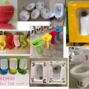 儿童彩色卫浴产品生产供应商图片