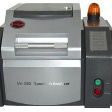 供应用于卤素检测的Ux-350 RoHS无卤环保检测仪 无卤环保