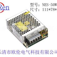 NES-50W开关电源图片