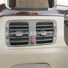 供应用于车用仪表的VOLVO沃尔沃富豪S80仪表台工作台批发