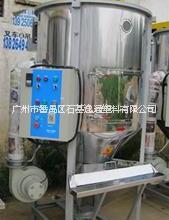 供应搅拌干燥机