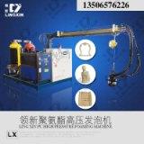 供应深圳聚氨酯高压发泡机