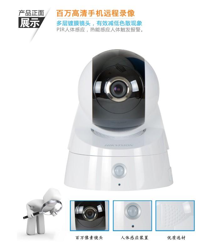 曲靖海康监控高清网络摄像头 半球