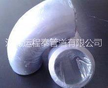 供应用于的优质型号碳钢管件弯头