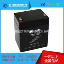 供应12V4AH广州电瓶音响配件12V蓄电池批发