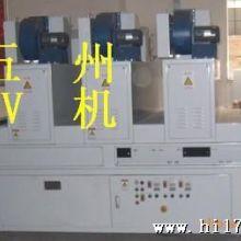 供应用于涂装设备的专业生产UV变压器批发