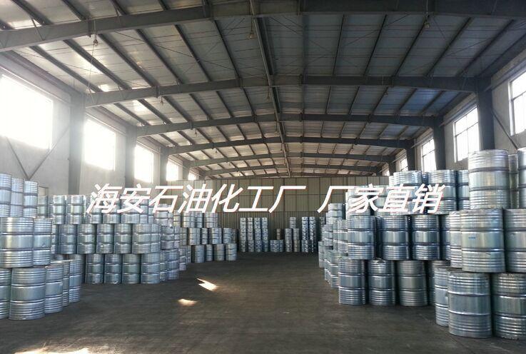 供应用于油包水型乳化的W/O型乳化剂AEO-3,aeo3 肪醇聚氧乙烯醚