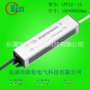 LPV-12W防水恒压LED驱动电源图片