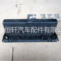 广汽三菱帕杰罗v737577扶手箱