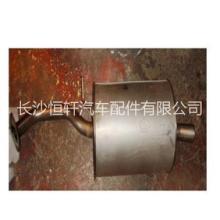 供应用于排气的长丰猎豹骐菱CFA6422A排汽管尾节批发