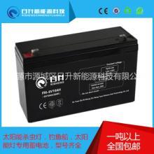 供应用于蓄电池极板的6V10AH太阳能发电系统铅酸蓄电池