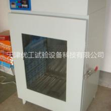 供应紫外线老化箱,特价老化箱厂家批发