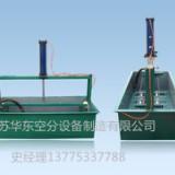 供应HYQ-320C液化气钢瓶气密性测试装置