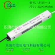 LPV-35W防水恒压LED驱动电源图片