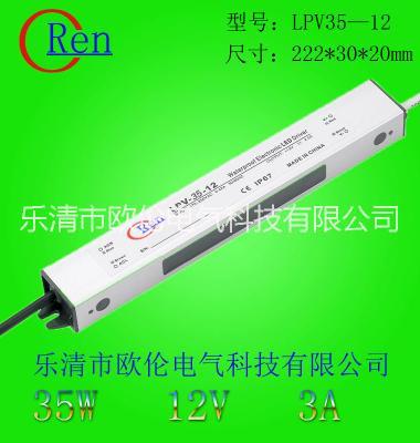 LPV-35W防水恒压LED驱动电源图片/LPV-35W防水恒压LED驱动电源样板图 (1)