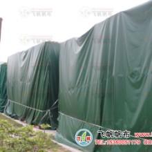 供应用于工业用布的三防帆布-帆布制品厂 -JL500-3