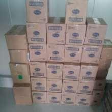 供应南美玛卡国际物流运输清关服务,南美玛卡香港进口物流