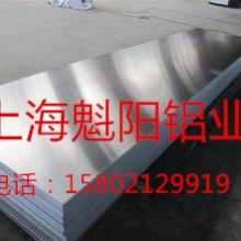 锦州铝卷厂家