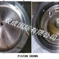 DAIHATSU PS-22 安全阀 指示阀 弹簧 曲轴