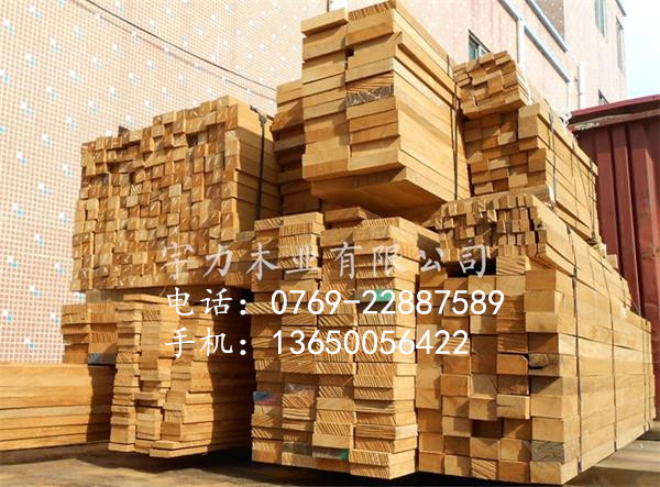 供应柚木木板材