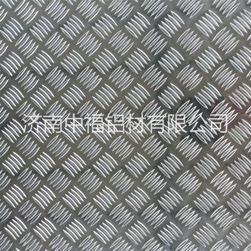 铝板 五条筋花纹