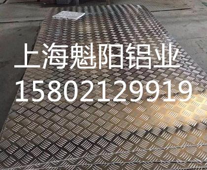 辽源       5052铝卷